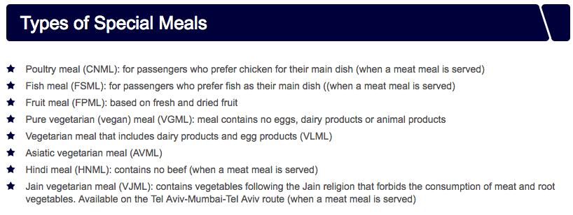 El Al Special Meals