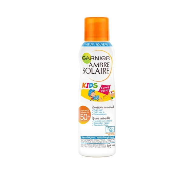 Easy Peasy Wet-Skin milk-GoodGirlsCompany- Garnier-zonnebrand voor kinderen