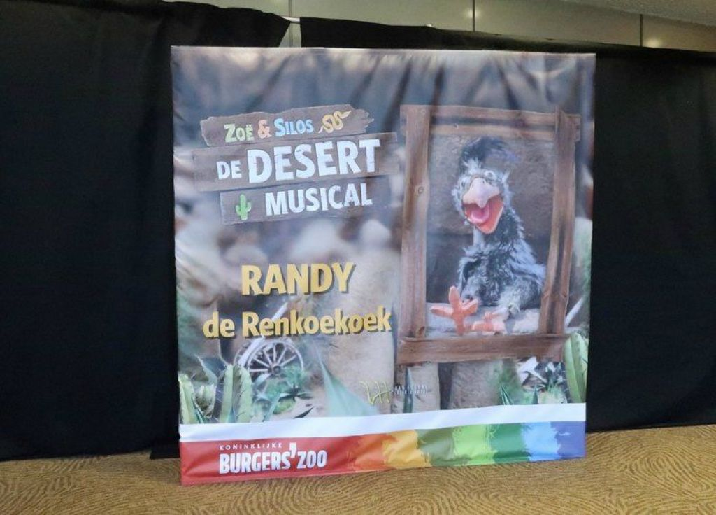 randy de renkoekoek