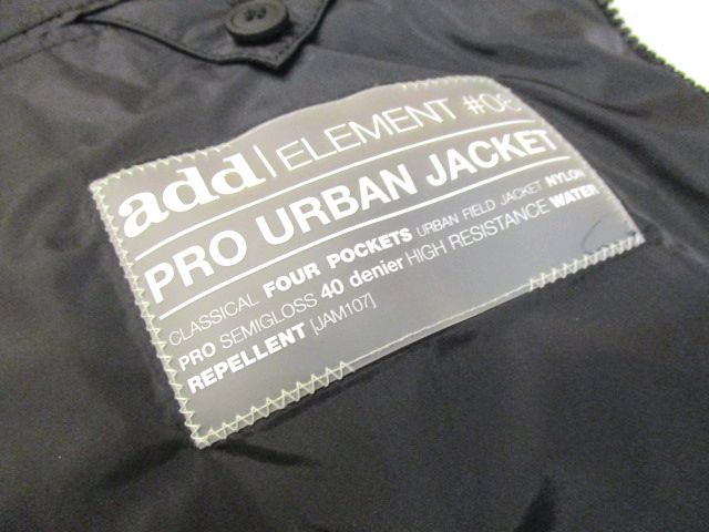 add /PRO Urban Jacket