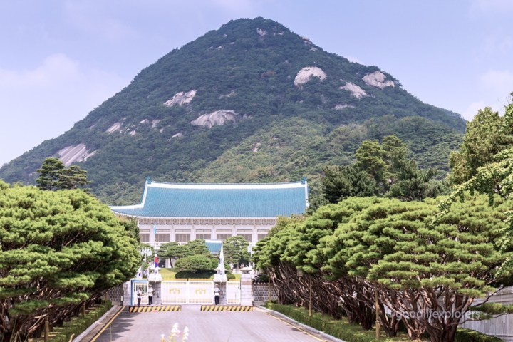 Blue house, Seoul, South Korea, where the president lives