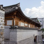 travel; travel expert; adventure travel; solo female travel; couple travel; vacation; tourism; adventure; World Travel; tips; advice; How to; adventure travel; Asia; South Korea; Seoul; palace; market; museum; village; Bogeunsa Buddhist Temple; Temple; Buddhism; Bogeunsa, namsangol, hanok,bukchon,