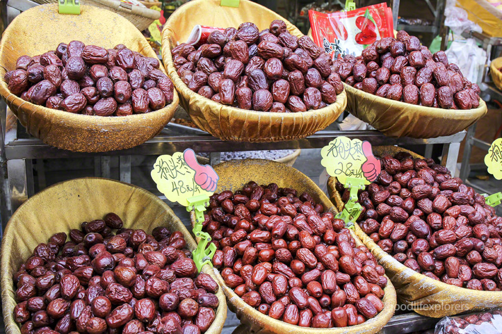 Dried Dates at the Muslim Quarter in Xi'an China