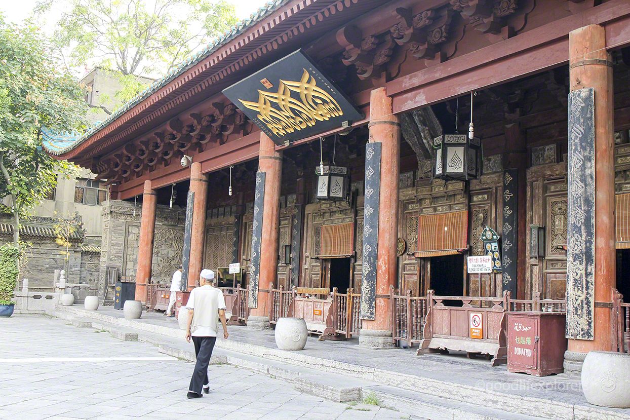 Man entering the Great Mosque of Xi'An
