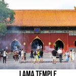 Tibetan Lama Temple in Beijing
