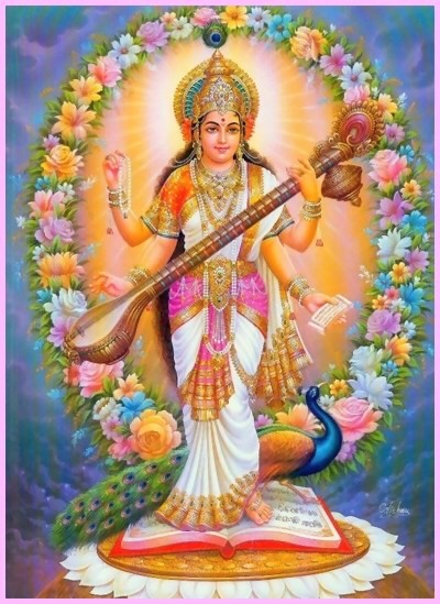 Hindu Goddess | The Broom Closet