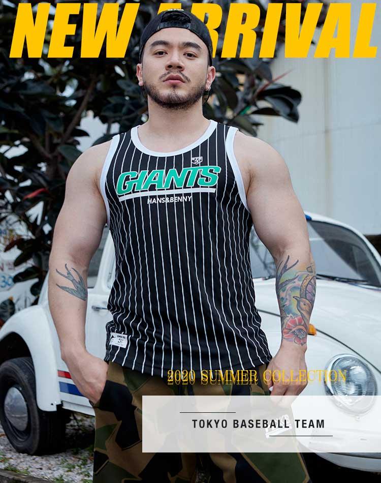 HANSBENNY Striped Baseball Vest Tanks