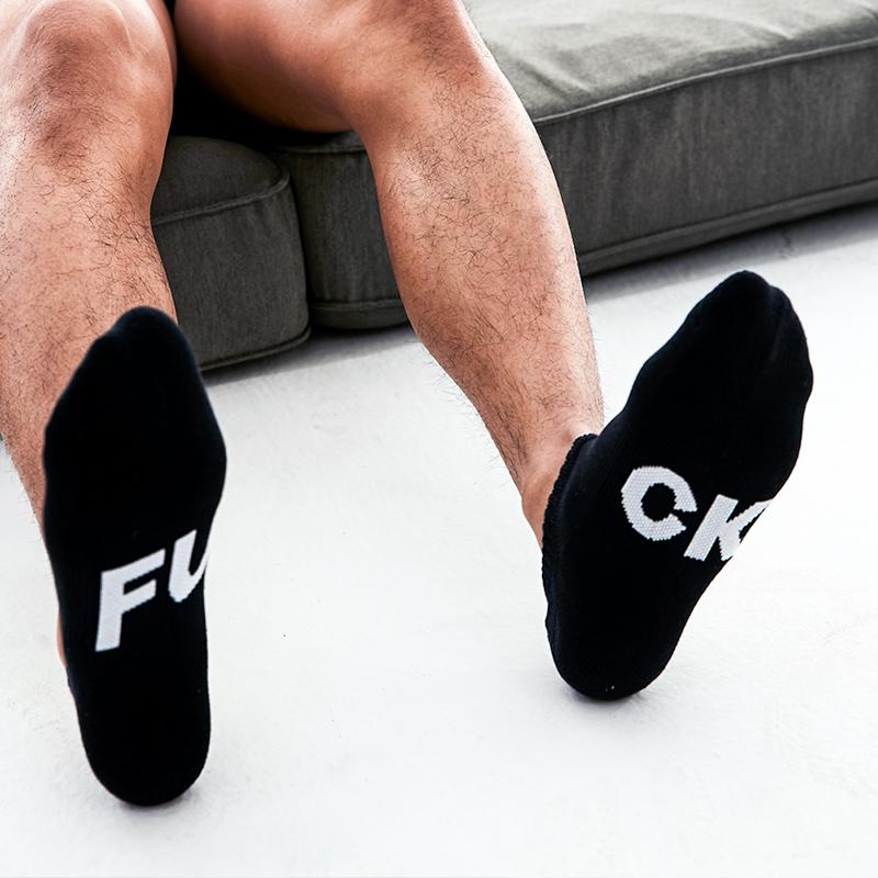 dirty word socks for men