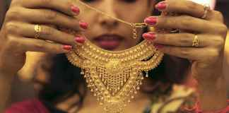 gold monetisation scheme