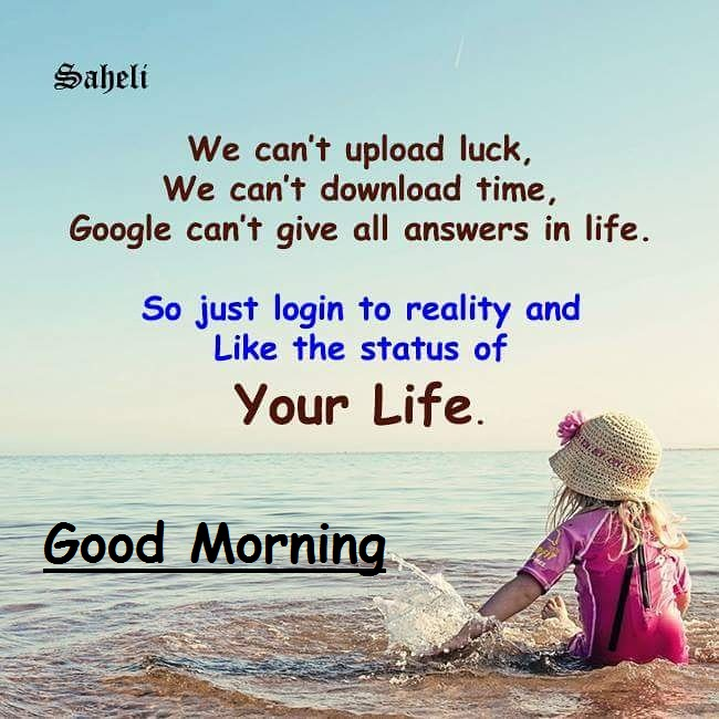 500 Awesome Good Morning Images With Quotes In Hindi English Good Morning