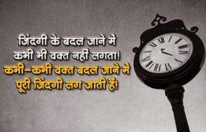Hindi DP Images Photo Pics Download