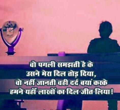 Hindi Whatsaap DP Images
