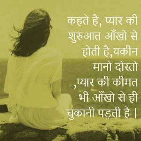Sad Whatsaap DP Photo Pictures Download