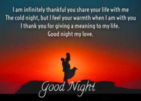 good night love - scoailly keeda