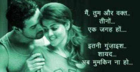 Hindi Quotes Whatsaap DP Images Pics Download
