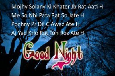 creative good night - scoailly keeda