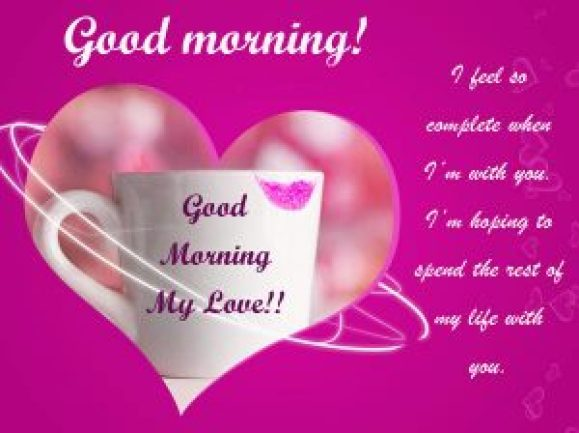 Good Morning Images Photo Free Download With Quotes