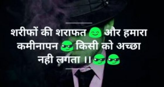 Whatsapp DP Profile Images Photo Pic Life In Hindi Free Download