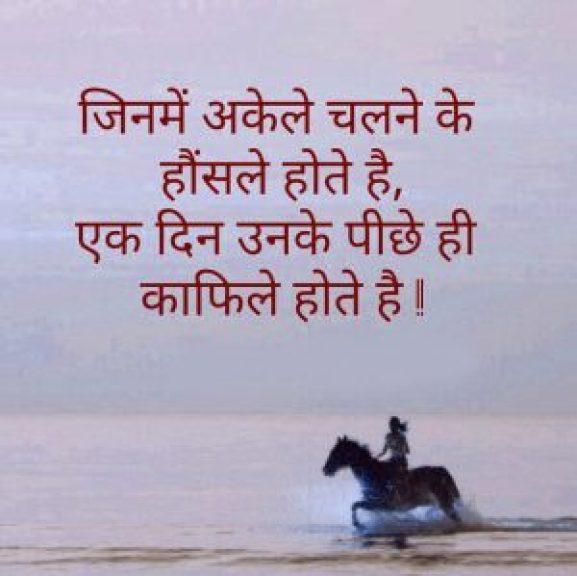 Hindi Life Whatsapp Profile DP Images Pics Wallpaper For Facebook