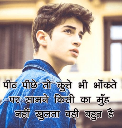 Royal Attitude Whatsapp Dp Pics for Boy