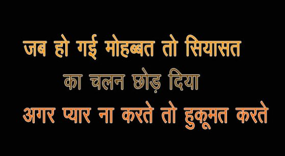 Royal Attitude Whatsapp Dp Images for Facebook