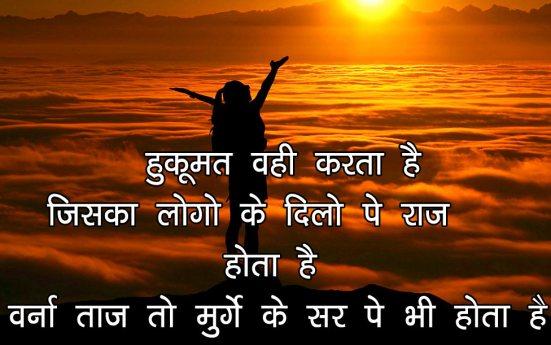 Royal Attitude Whatsapp Dp Photo for Facebook