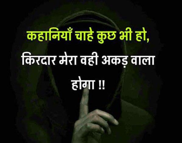 Free Hindi DP Images Pics Download