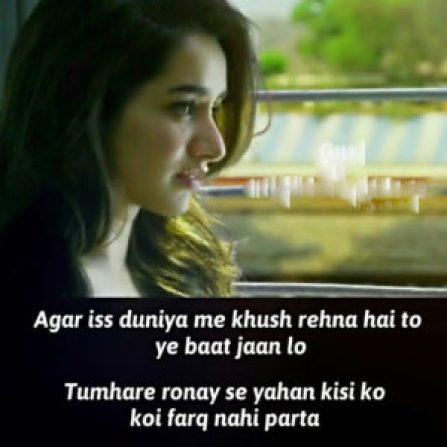 Hindi Royal Attitude Status Whatsapp DP Images photo Pics Download