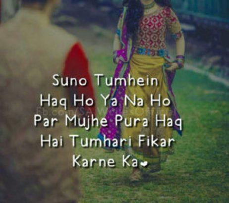 Hindi Royal Attitude Status Whatsapp DP Images pictures pics free hd