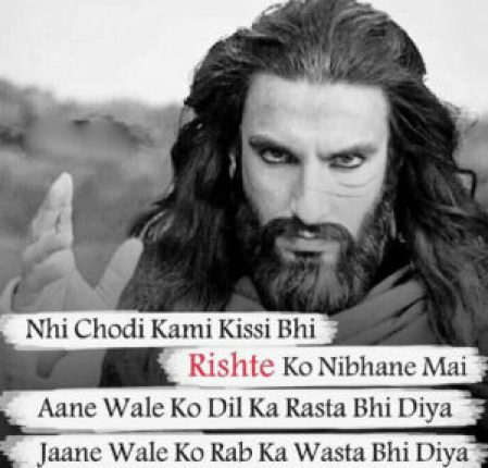 Hindi Royal Attitude Status Whatsapp DP Images pictures pics for facebook