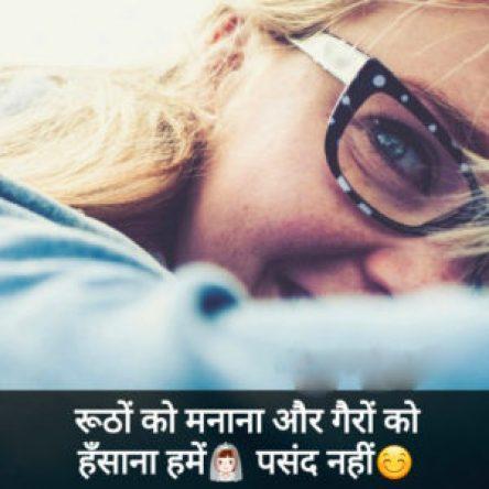 Hindi Royal Attitude Status Whatsapp DP Images pics photo download