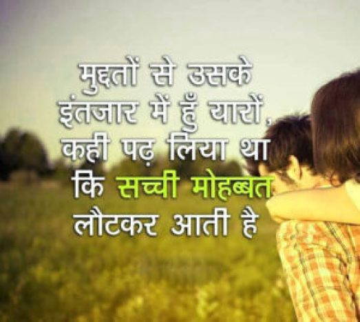 Whatsapp Dp Profile Images Wallpaper Pics In Hindi