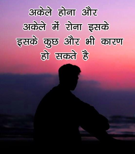 Whatsapp DP Images 1
