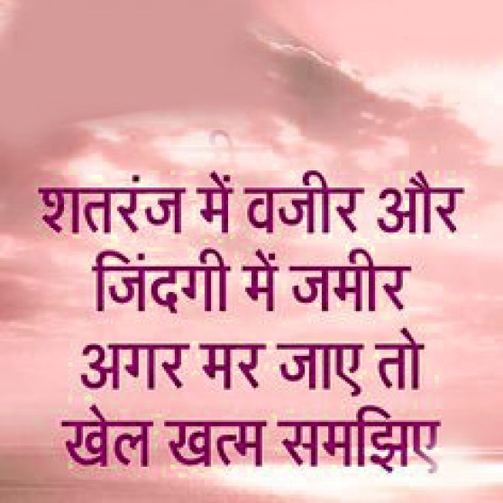life quotes in hindi images 13