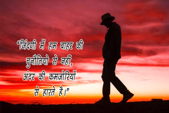 life quotes in hindi images 22