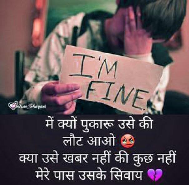 Hindi Sad Whatsapp DP Profile images Download 107