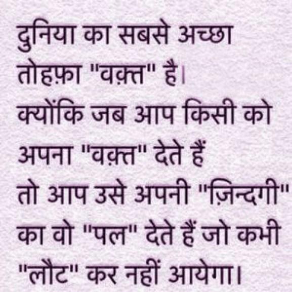 Hindi Sad Whatsapp DP Profile images Download 22