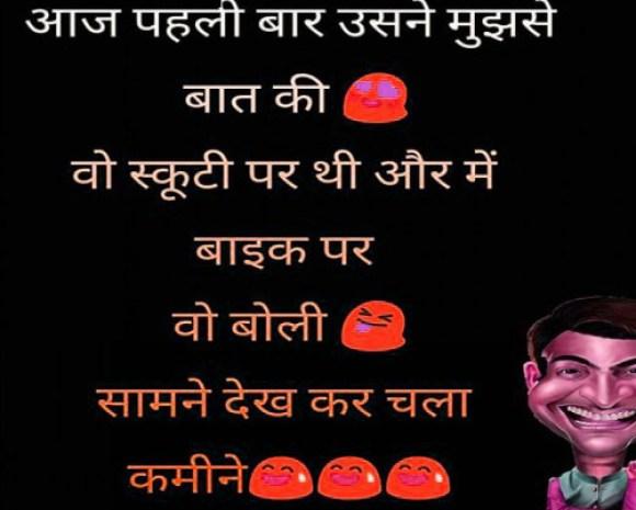 Hindi Sad Whatsapp DP Profile images Download 40