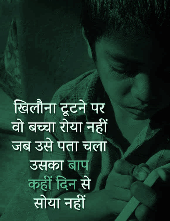 Hindi Sad Whatsapp DP Profile images Download 46