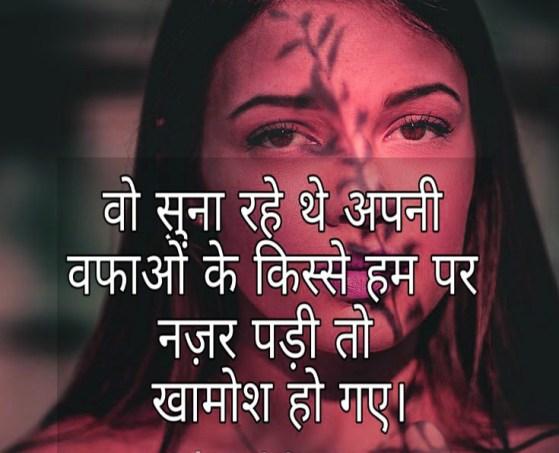 Hindi Sad Whatsapp DP Profile images Download 60
