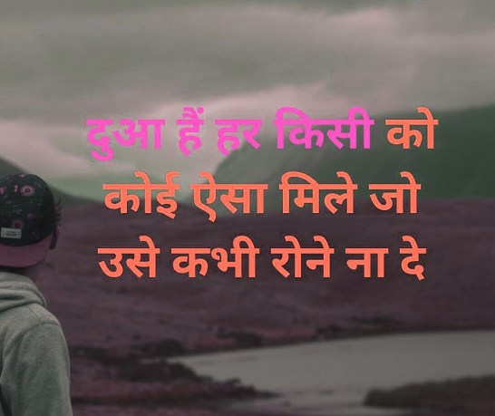 Hindi Sad Whatsapp DP Profile images Download 65