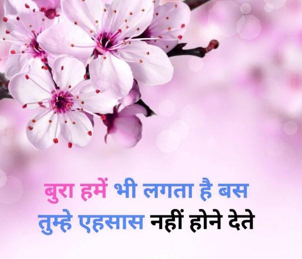 Hindi Sad Whatsapp DP Profile images Download 72