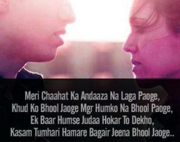 Hindi Sad Whatsapp DP Profile images Download 77