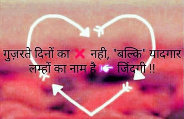 Hindi Sad Whatsapp DP Profile images Download 81