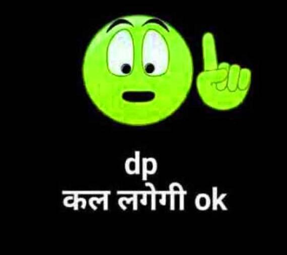 Unique Whatsapp DP Profile Images Download 56