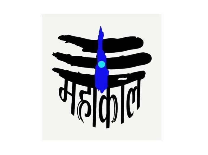 Latest Mahadev Whatsapp Dp Pics Wallpaper