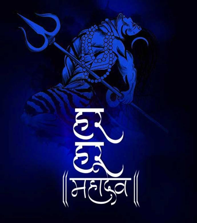 Mahadev Whatsapp Dp Download Hd