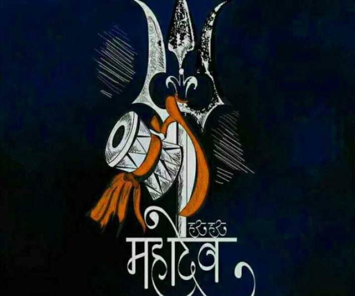 Mahadev Whatsapp Dp Images Hd