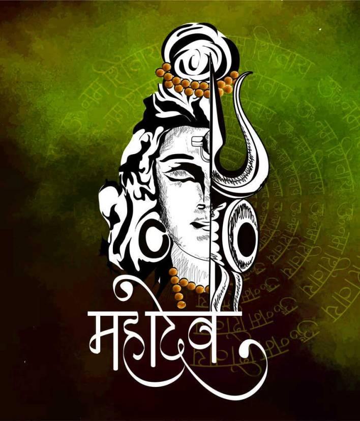 Mahadev Whatsapp Dp Photo Free