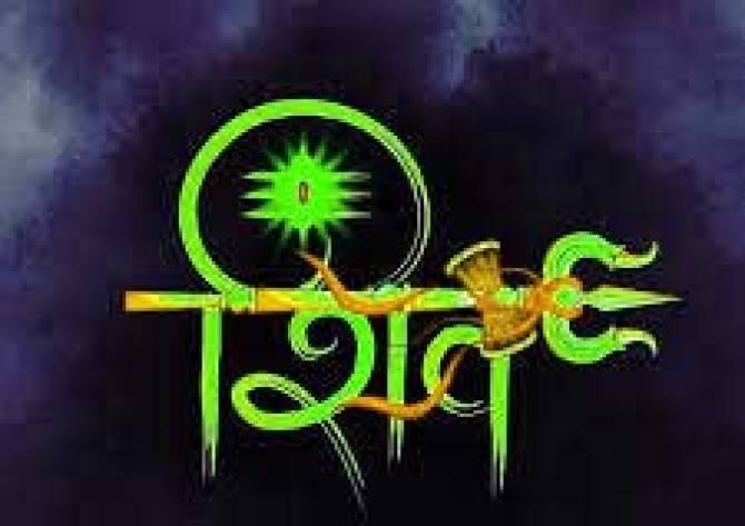 New Mahadev Whatsapp Dp Images Hd Photo